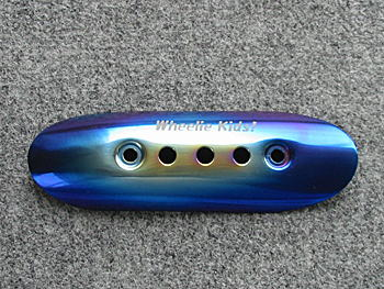 チタン製ヒートガード