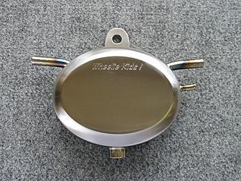 キャッチタンク 楕円タイプ